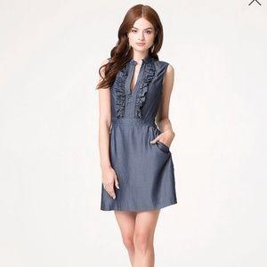 Bebe chambray ruffle dress